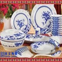 批發陶瓷餐具價格 手繪餐具