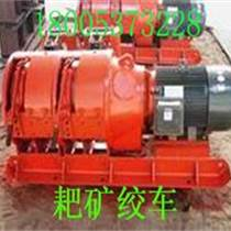2JPB-22耙礦絞車