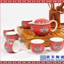 茶具批發定做 茶具