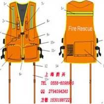 靈活性抗洪救生衣專用消防救生衣