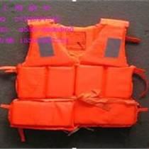 常用救生衣 防護救生衣