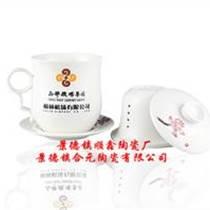 公司周年慶典禮品茶杯定制廠家