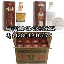 贵州怀酒价格95年酱香型批发