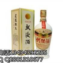 武陵酒價格表53度93年醬香型批發