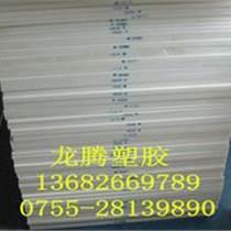 橡胶塑料 工程塑料,POM棒,板