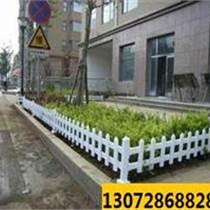 四川宜賓塑鋼草坪護欄