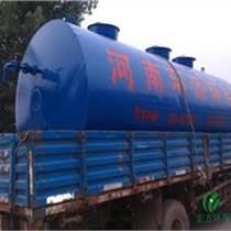 污水處理設備,電鍍污水處理設備