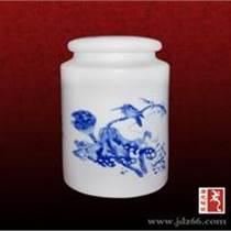 上海青花茶葉罐瓷器定制生產廠家