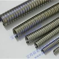 供應福萊通不銹鋼金屬軟管