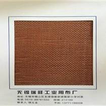 瑞祥工业用布 供应浸胶子口布
