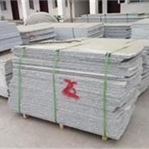 防腐防滑天然石板青灰色地板磚