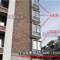 济南建筑玻璃膜隔热膜磨砂膜