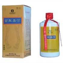 北京百年珍藏酒,百年珍藏美酒