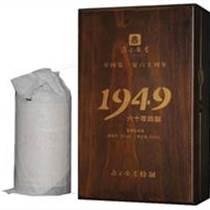 百年珍藏酒價格,百年珍藏酒款式
