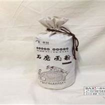 桓仁大米袋定做圓底大米包裝袋