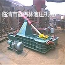 金屬打塊機臨清市偉林液壓機械廠