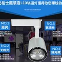 醫院車站COB軌道燈LED射燈