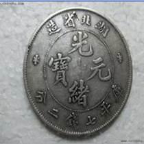 我手上有古錢幣哪里能出手