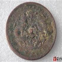 古錢幣出手需要鑒定么