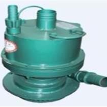 BQW原BQK型煤礦用電泵型號參數