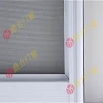 合肥鼎力紗窗廠紗窗兩大優勢