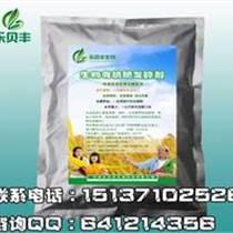 發酵豬糞有機肥發酵劑菌種批發價