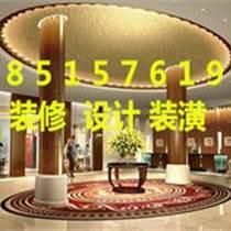 杭州廠房裝修設計專業公司電話