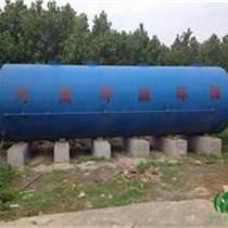 最新養殖場污水處理設備廠家直銷