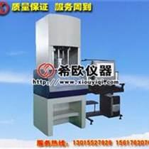 XU8433橡膠無轉子硫化儀