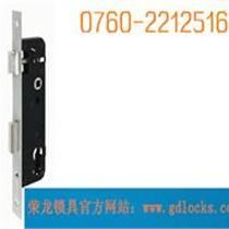 榮龍鎖具獨家設計.鋁合金鎖體