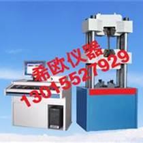 60T微機屏顯式液壓萬能試驗機