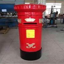 深圳英倫郵筒,復古郵筒