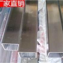 304不锈钢方通50503机械设备管