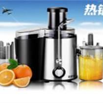 多功能榨汁機/水果榨汁機