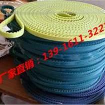 紡織機械針織大圓機TT5pu同步帶