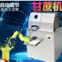 全自动甘蔗机/甘蔗榨汁机