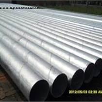 热镀锌螺旋钢管,青岛镀锌螺旋钢管,佳源成钢管(图)-兰格钢铁公