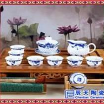 茶具厂家定做 手绘茶具