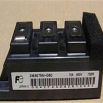 富士IGBT模塊2MBI450VN-120