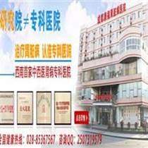 广元市中医院肾病在线咨询