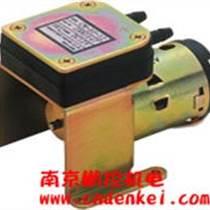 特價供應日本EMP磁力泵MW-901EEA