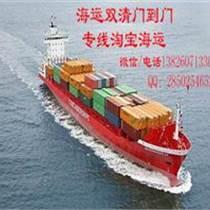 深圳移民搬家海運新加坡