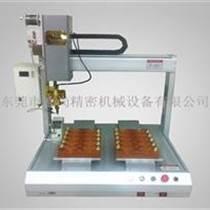雙工位自動焊錫機