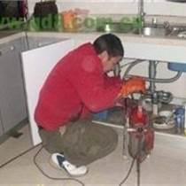 广州市越秀区疏通下水道修复马桶