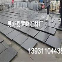 中國黑石材工程板 中國黑火燒板