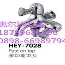 多功能龍頭HEY-7028