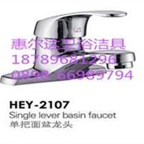 單把面盆龍頭HEY-2107