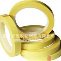 淡黃色瑪拉膠帶