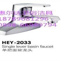 單把面盆龍頭HEY-2033