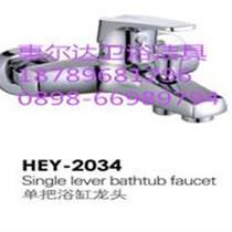 單把浴缸龍頭HEY-2034